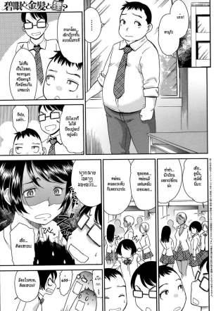 ทานุกิที่รัก – [Momonosuke] Hekigan to Kinpatsu to Tanuki?